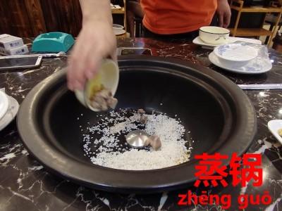 海鮮蒸し鍋に米投入