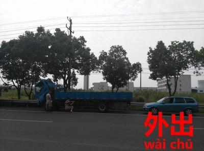 中国上海の郊外
