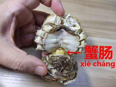 上海蟹の食べていけない腸