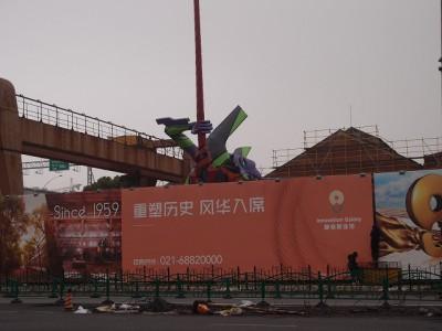 堀の中の上海エヴァンゲリオン初号機