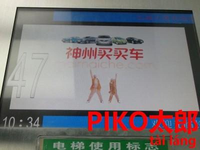 P1134408