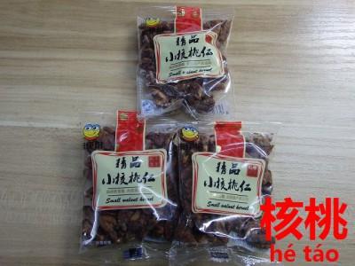 くるみのお菓子