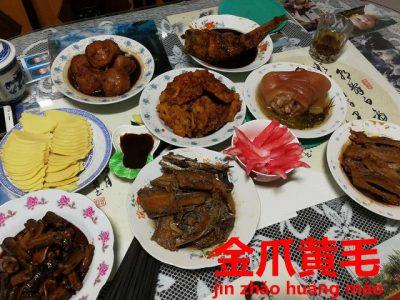 出来上がった上海料理