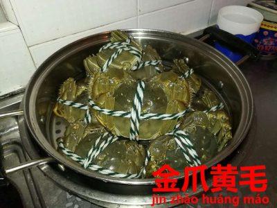 蒸される前の上海蟹