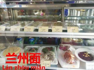 選択できる麺の種類