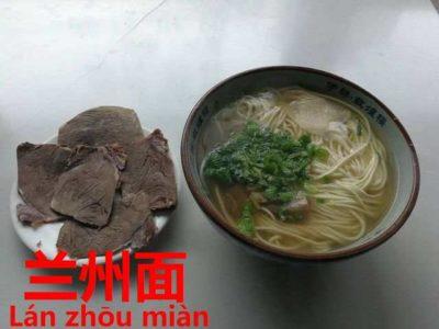 牛肉と蘭州麺セット