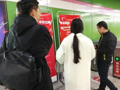 QRのぼりを見る中国人