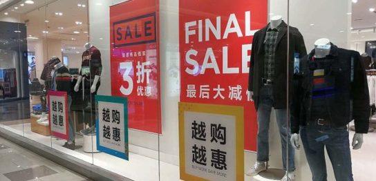越を使った中国語表現