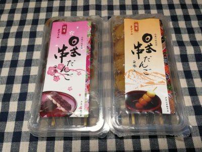 中国で販売串ダンゴ