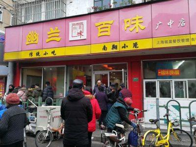 ローカル蘇州麺店舗