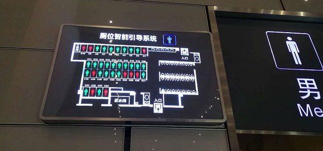 投資が微妙な方向に進んでいる中国上海のトイレ事情。