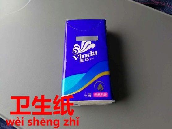 中国のティシュペーパー