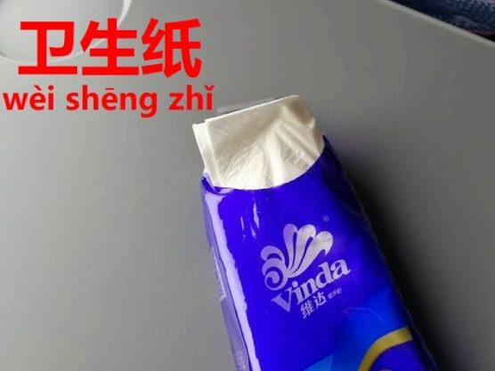 中国のティシュペーパー取り出し