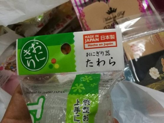 日本製のダイソー製品