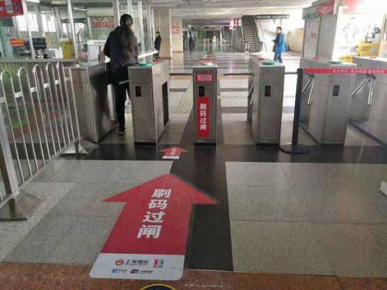 地下鉄改札口もQR対応