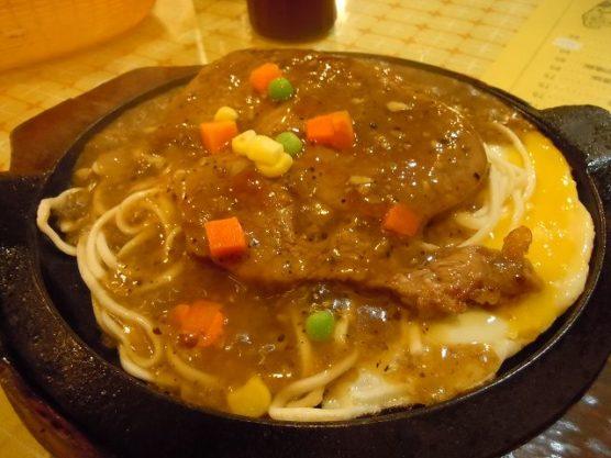鉄板ジュージュー牛肉ステーキ