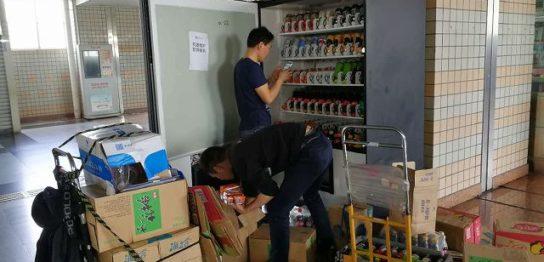 自販機のジュース補充