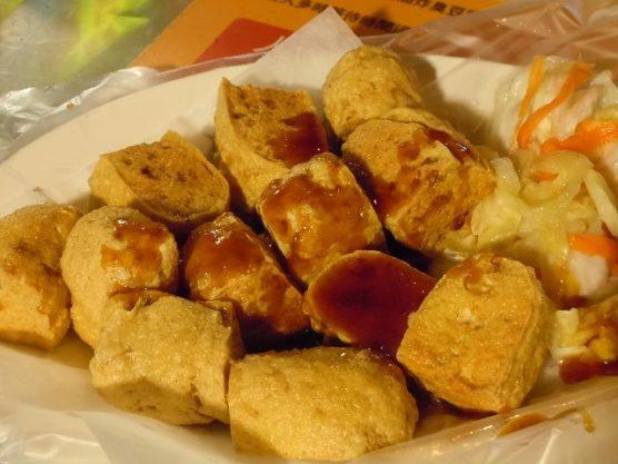 台湾で食べた臭豆腐