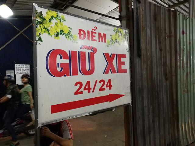 ベトナム語表記駐車場