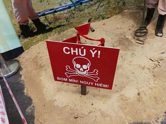 ベトナム語表記注意