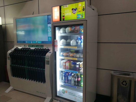 IoTシェア傘RFID自動販売機