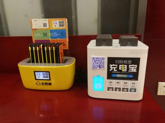 IoTモバイルバッテリー