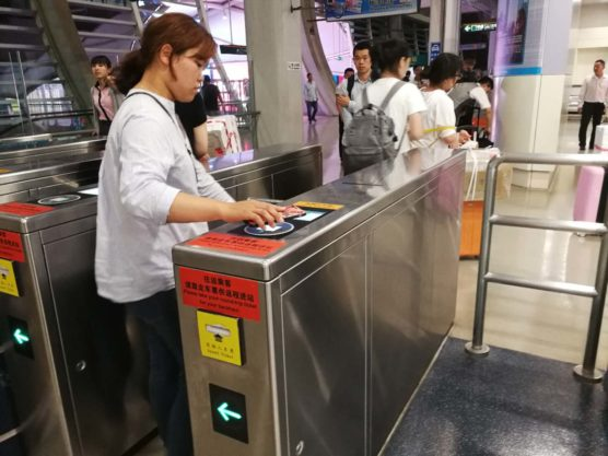 IoT地下鉄チケット決済