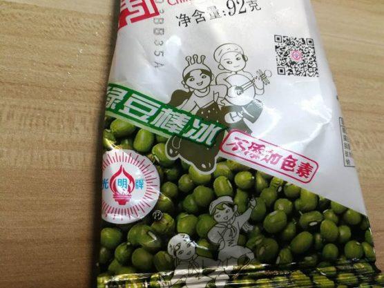 緑豆アイス