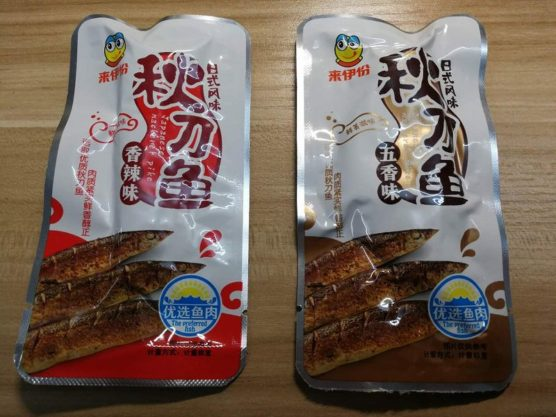 中国で見かけたサンマ製品