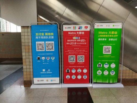 上海メトロアプリの紹介ノボリ
