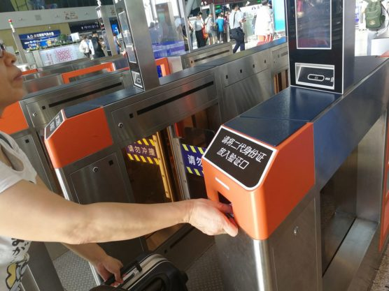中国高鉄の改札