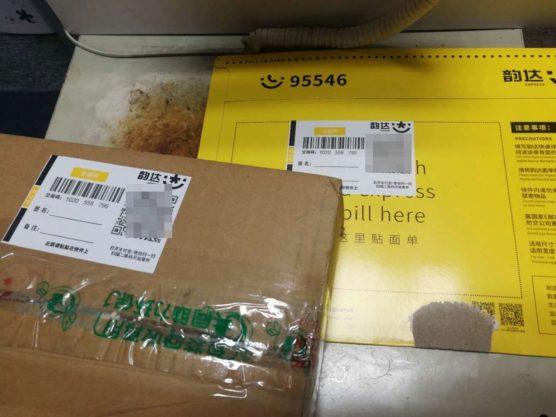 新しい送り状を張られた荷物