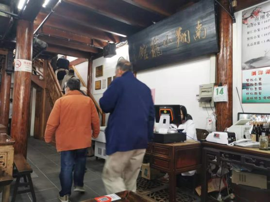 南翔小籠館に現れた日本人ツアー客