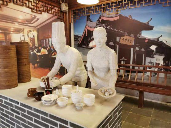 南翔小籠饅頭文化体験館