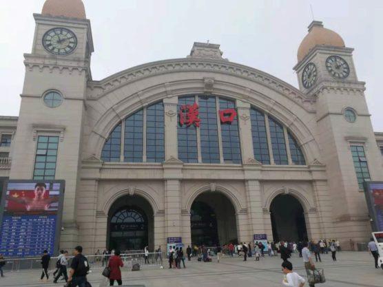 湖北省武漢の駅漢口