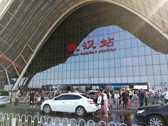 湖北省武漢の駅武漢
