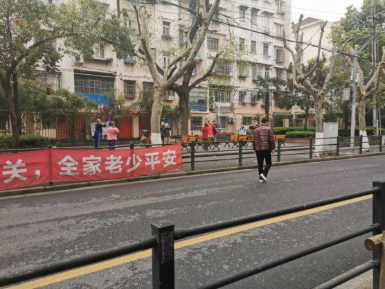 運動を開始し始めた上海の高齢者