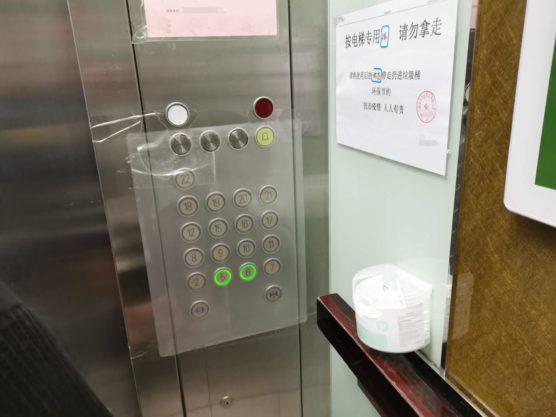 コロナウイルス対策エレベーター
