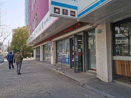 コロナ騒ぎで営業再開した中国銀行