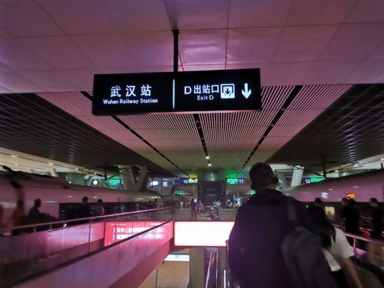 夜の武漢駅